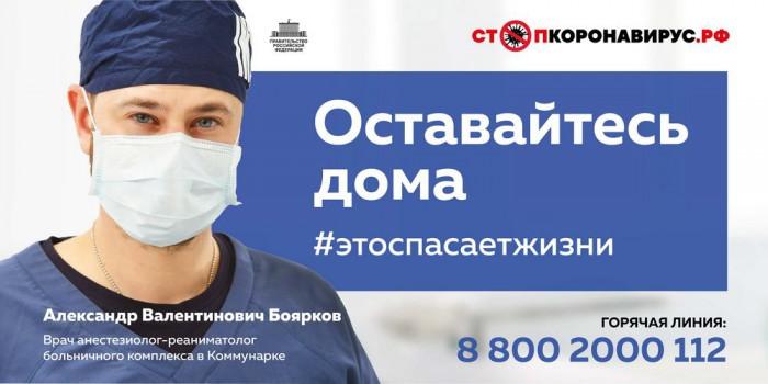 Doctors banner 3x6 2